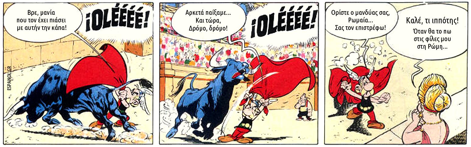asterix_espanolgr_flips_el_09