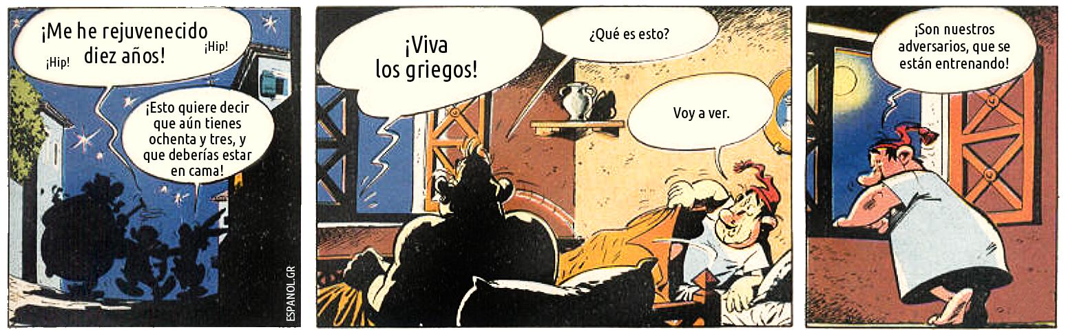 asterix_espanolgr_flips_es_14