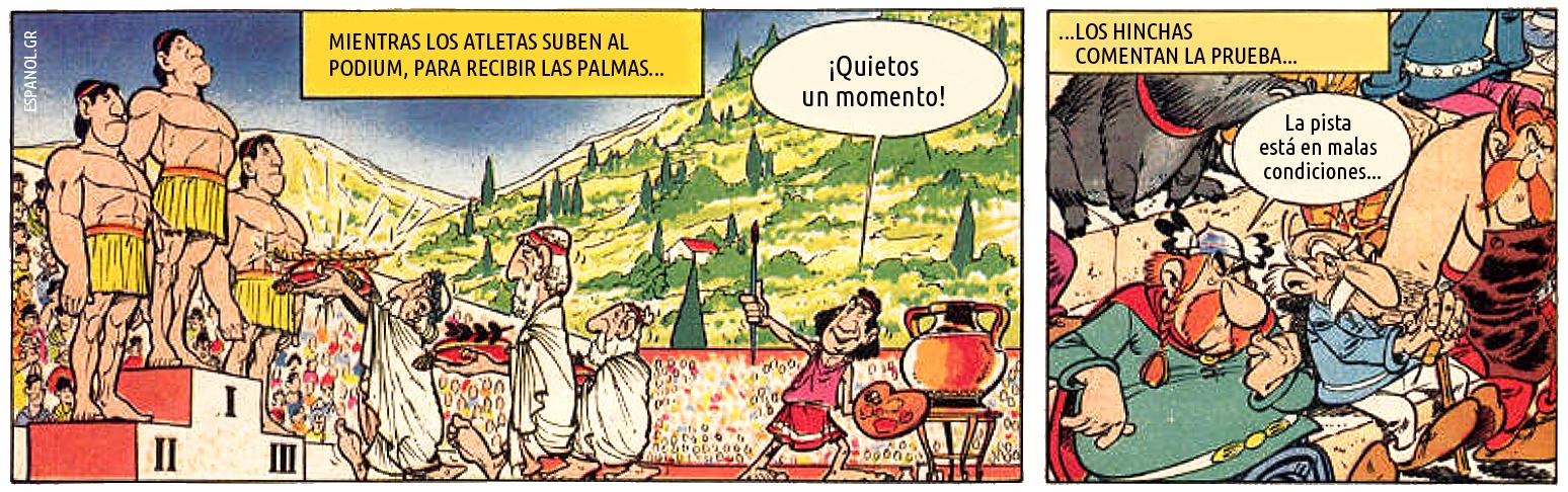 asterix_espanolgr_flips_es_18